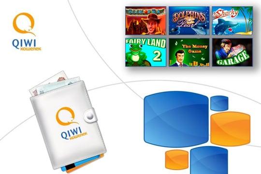 Игровые автоматы с выводом денег на Киви кошелек