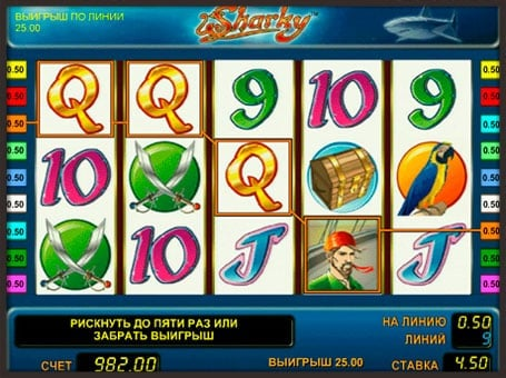 Выигрышная комбинация в игровом автомате Sharky