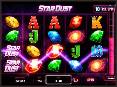 Выигрышная комбинация в игровом автомате Star Dust